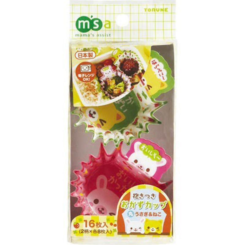 TORUNE日本可爱动物拥抱便当配菜杯 2个款式各8枚共16枚装