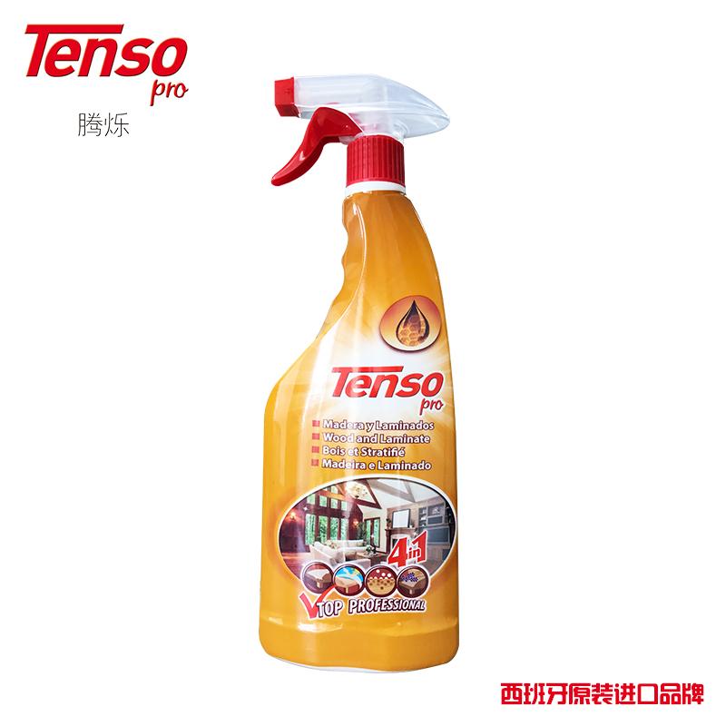 TENSO西班牙腾烁 实木家具清洗剂(4合1)750ml