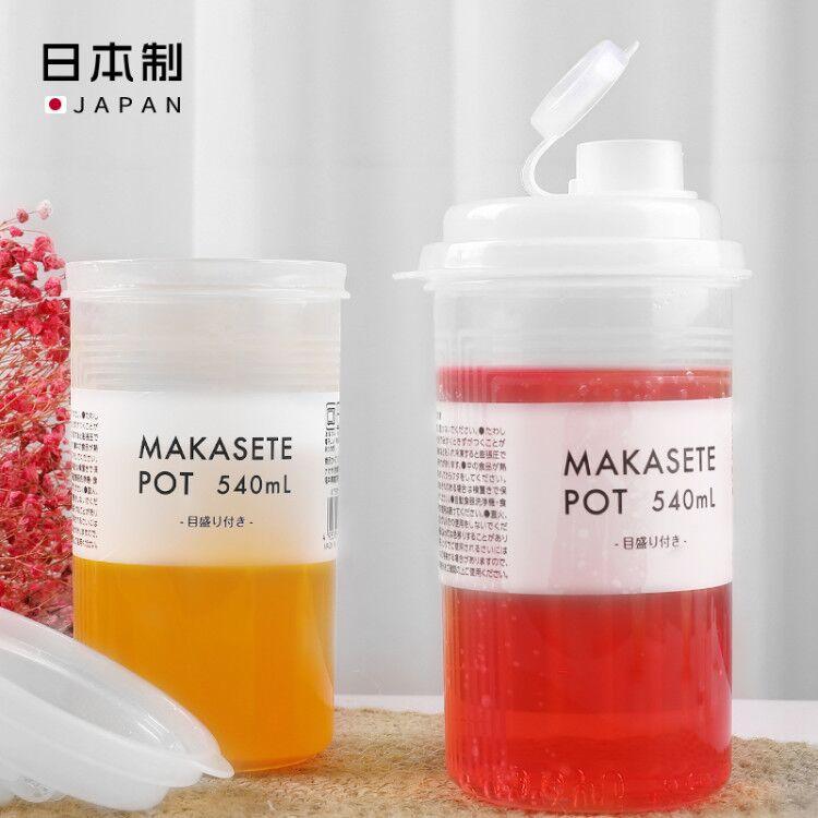 NAKAYA日本水壺540ml塑料水壺  水杯(產品包裝有所更換  0324)