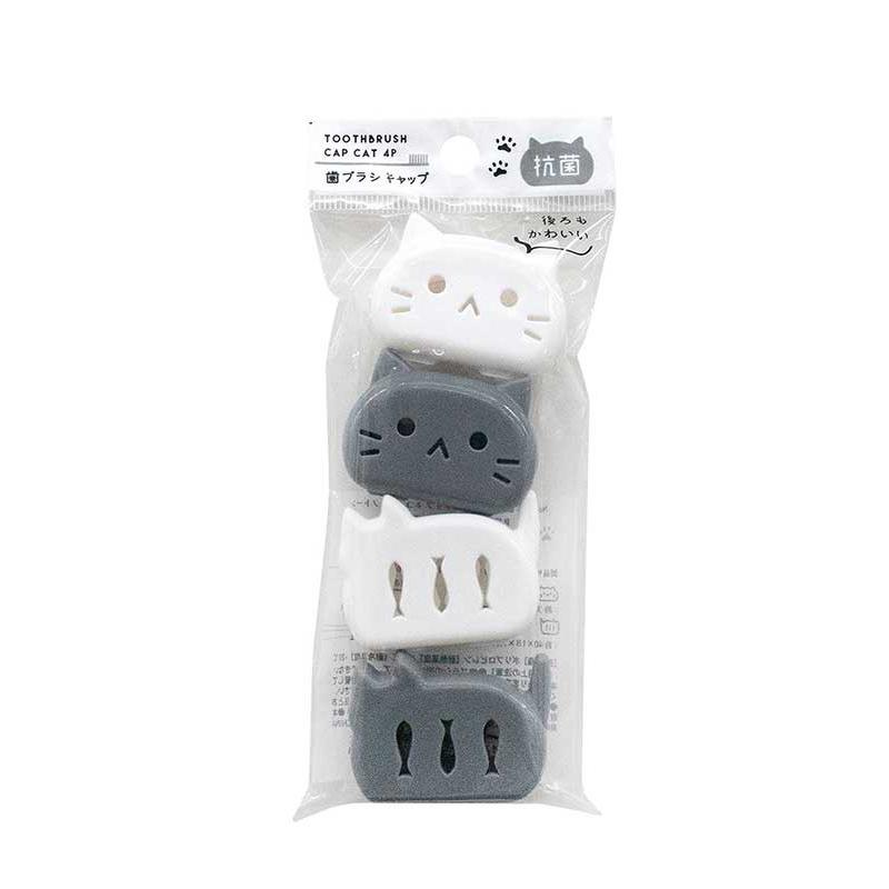 YAMADA日本抗菌牙刷帽 可爱猫4P装  牙刷保护器