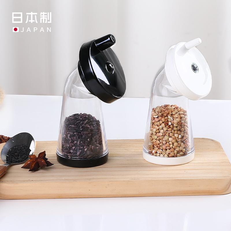 YAMADA日本芝麻研磨器塑料调味瓶
