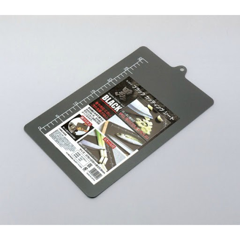 SANADA日本黑色带尺寸的切菜板砧板