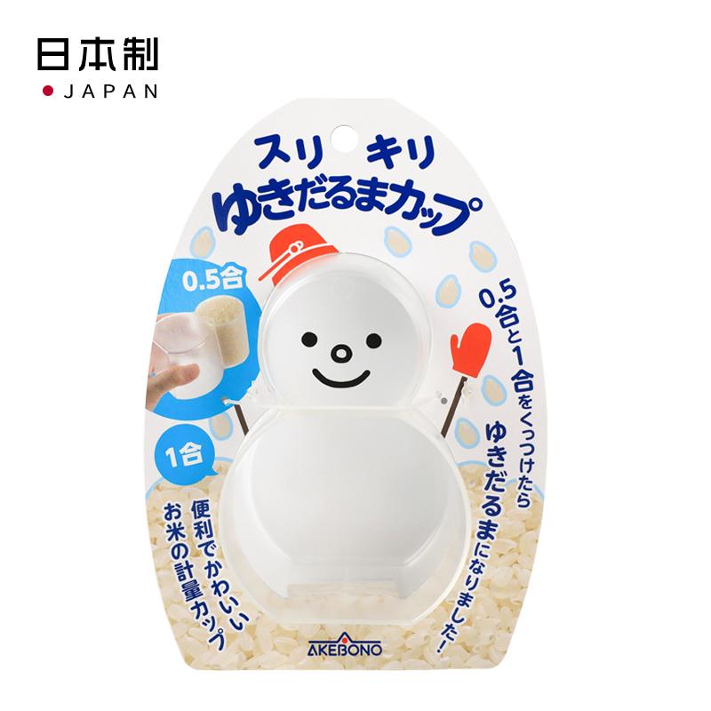 AKEBONO日本量米器 塑料米勺 米量杯 多功能杯子 水杯 (雪人版)