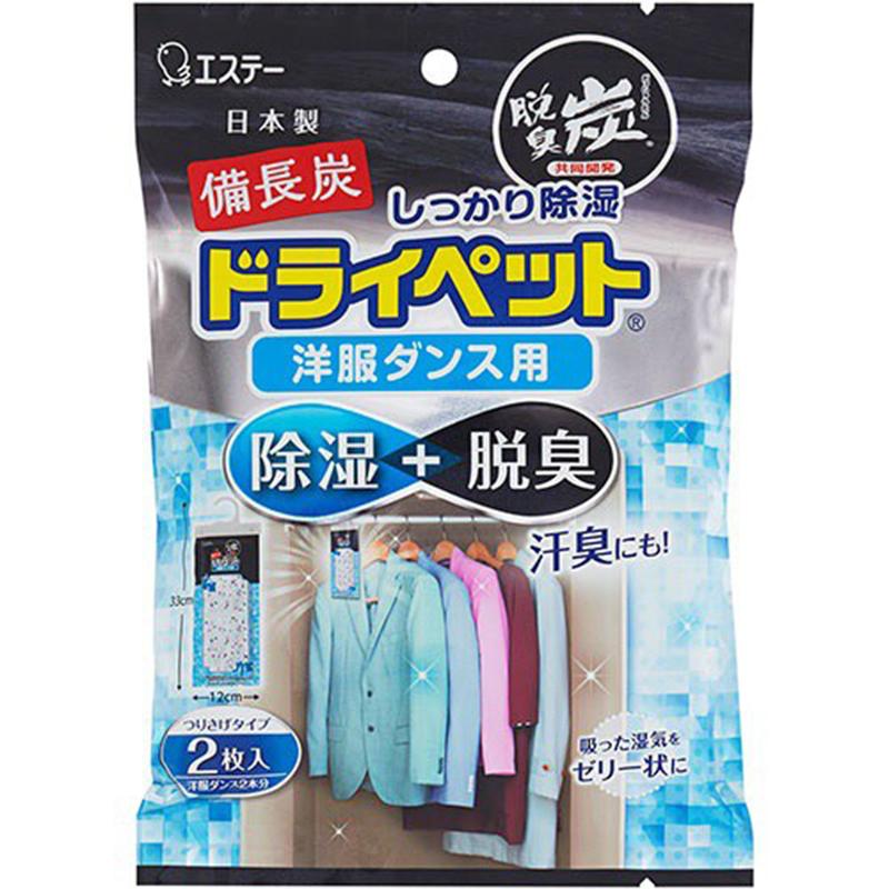 ST日本備長炭衣柜,专用除湿剂2片挂装