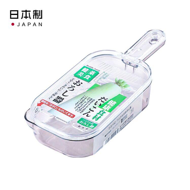 sanada日本刨丝器490ML塑料磨泥器