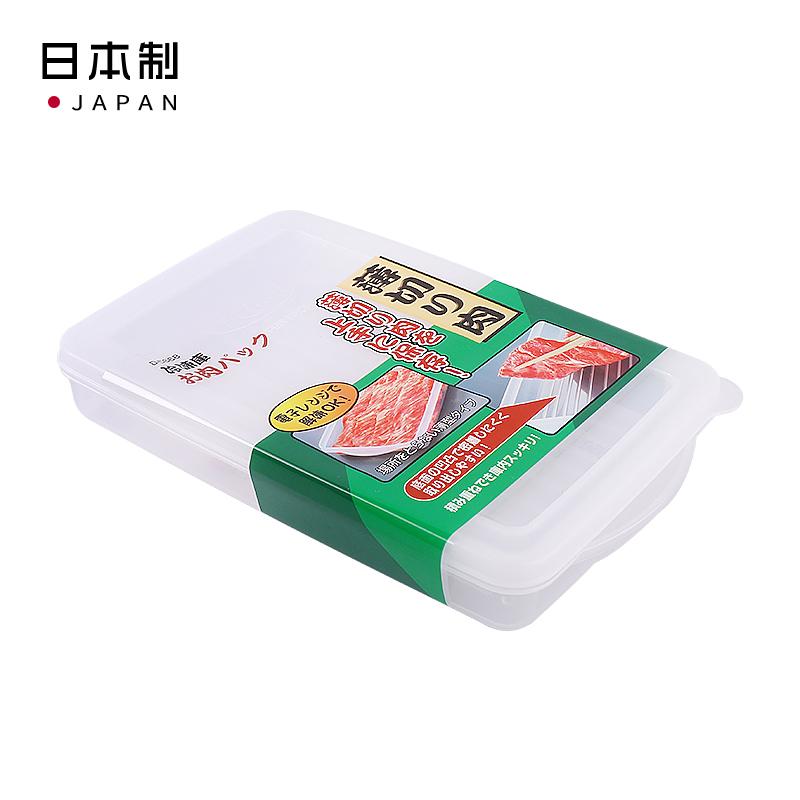 sanada日本鲜肉保鲜盒 冰箱保鲜盒 干果防潮盒 实物密封盒 500ML