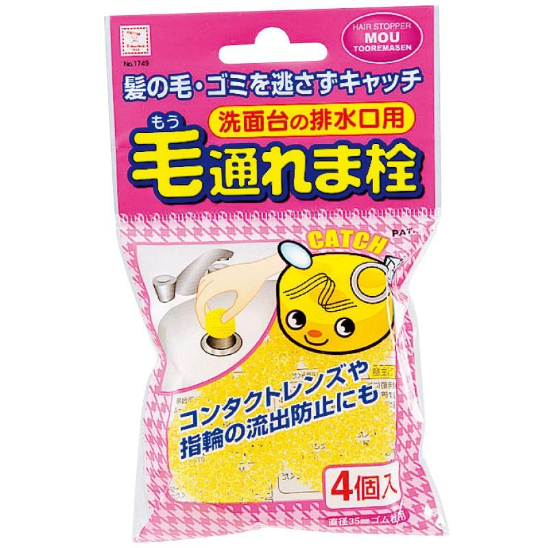 KOKUBO日本毛发过滤小网:(洗脸盆排水用)4件个装