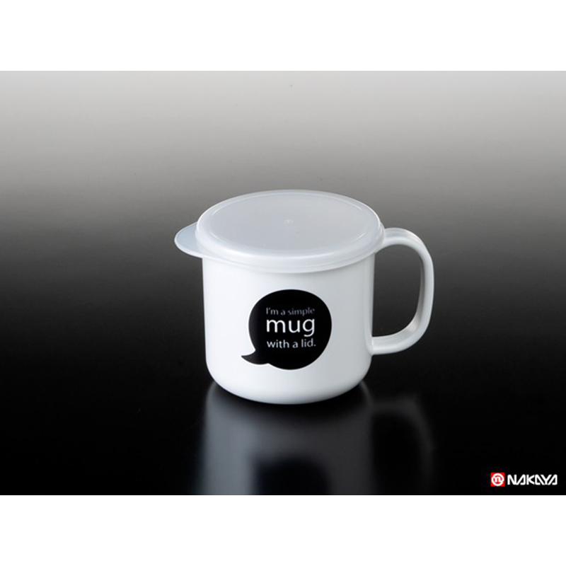 NAKAYA日本付杯盖经典塑料杯 纯白S 200ML