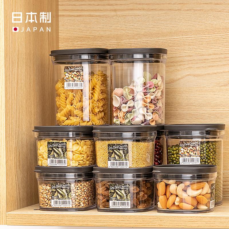 ★INOMATA日本冰箱保鮮盒 幹果存放盒 食品收納灌 小物收納盒   (小)