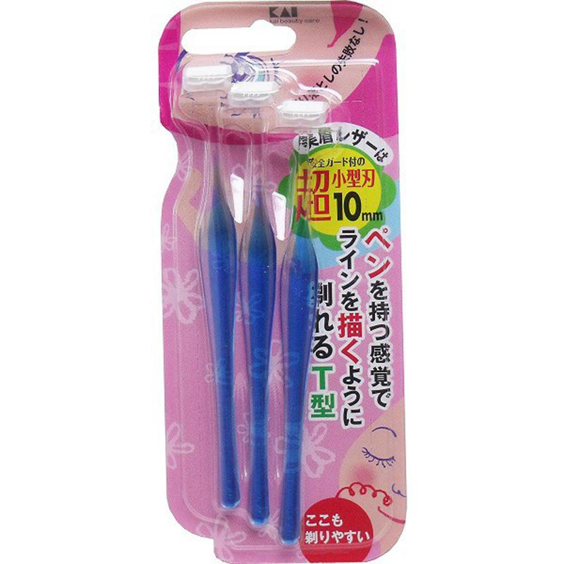 KAI日本貝印T型修眉刀一字眉眉心修眉專用