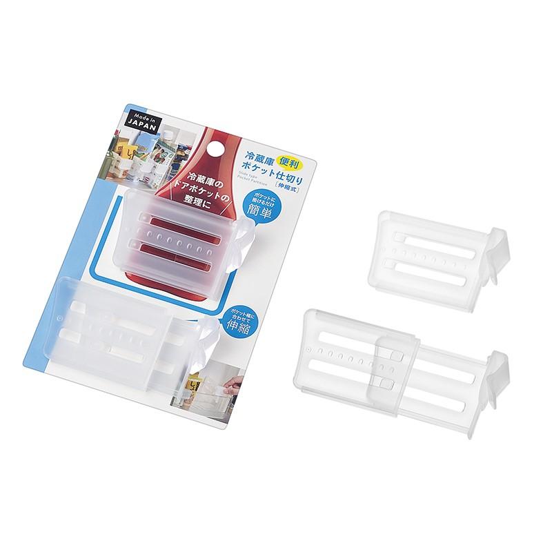 ECHO日本冰箱方便口袋隔板(可伸縮)
