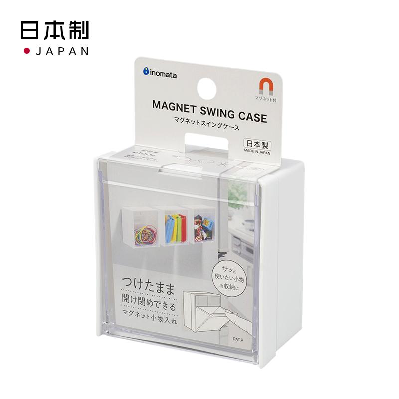INOMATA日本磁铁收纳盒