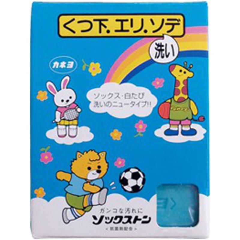 KANEYO日本襪子專用肥皂 2個裝