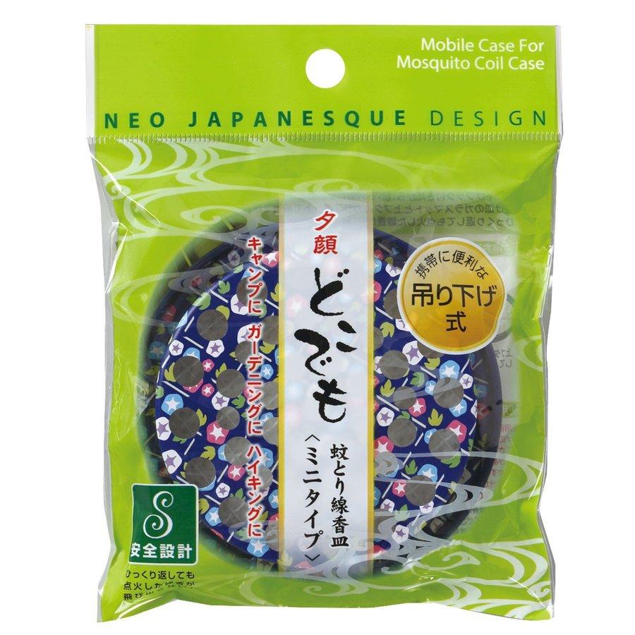 KOKUBO日本夏日感滿滿設計的 可懸掛式蚊香盤MINI 月光花   喇叭花