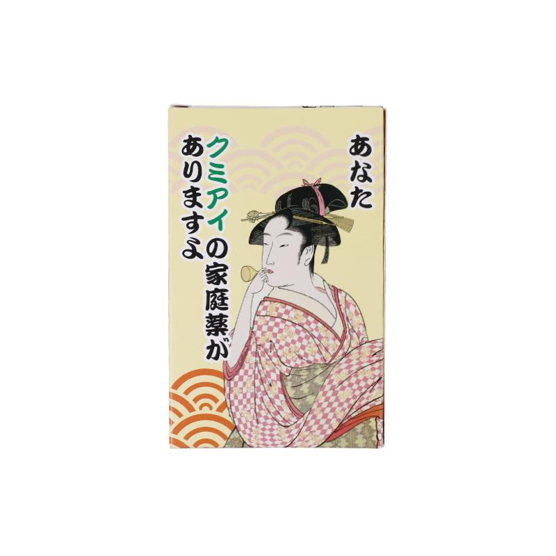 MARUKI日本樺木牙簽單獨包裝30支裝 隨身攜帶