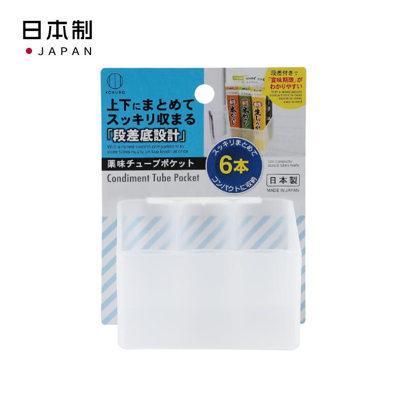 KOKUBO日本调味品管状调料收纳