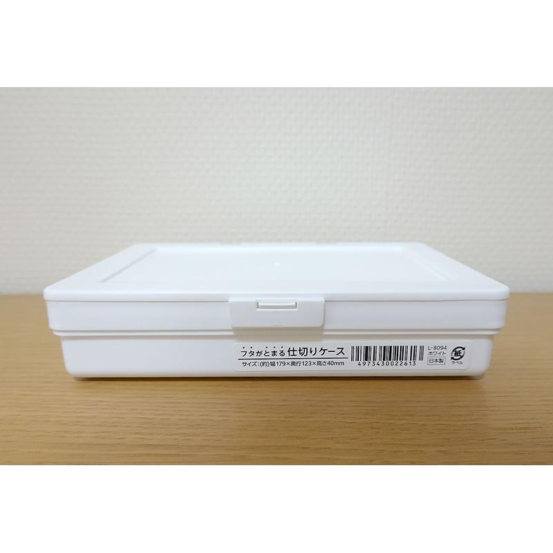 SANADA日本带盖分隔收纳盒 白色