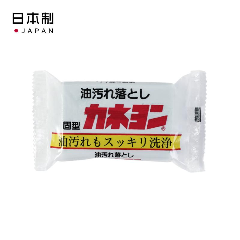 KANEYO日本小蘇打清潔皂