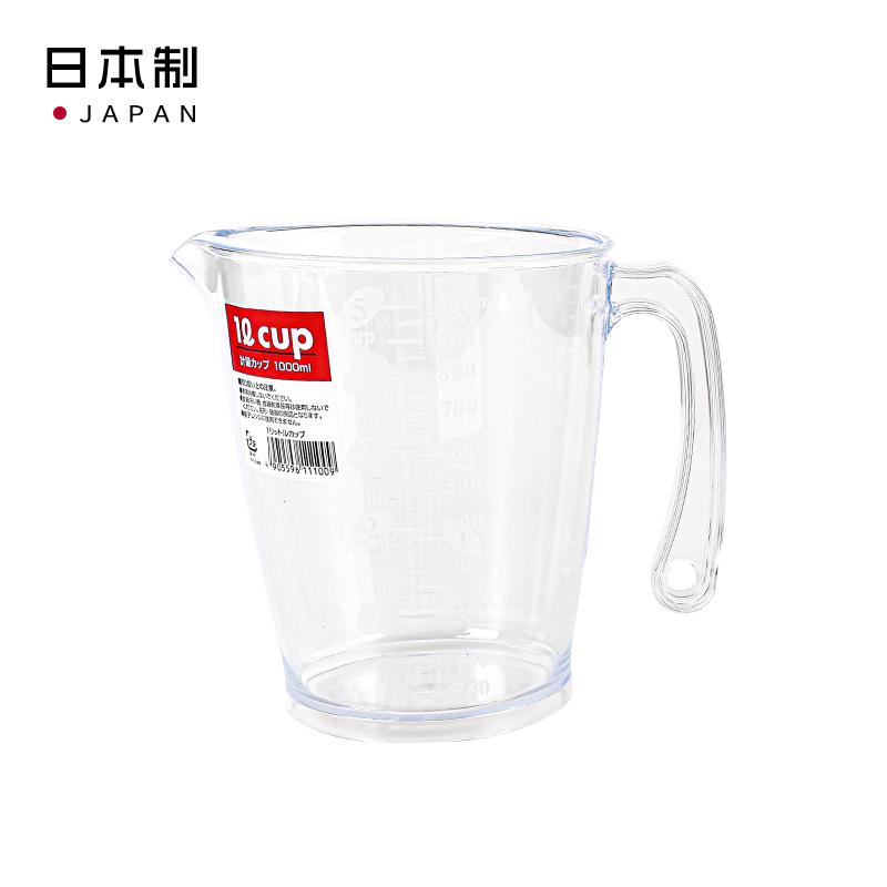 INOMATA日本大量杯 1000ml