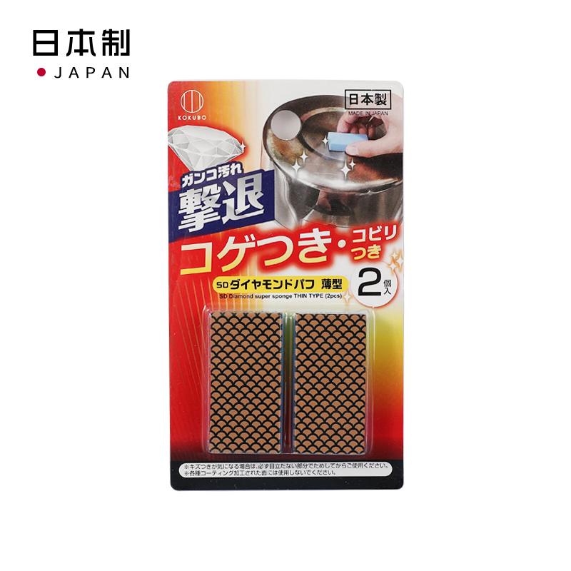 KOKUBO日本SD锅底除锈钻石清洁棉
