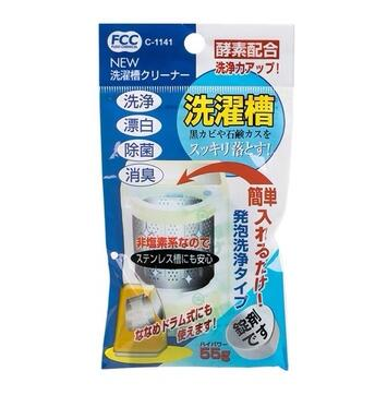 ★sanada日本洗衣机清洁剂  洗衣机槽除垢剂 (固体)1粒入