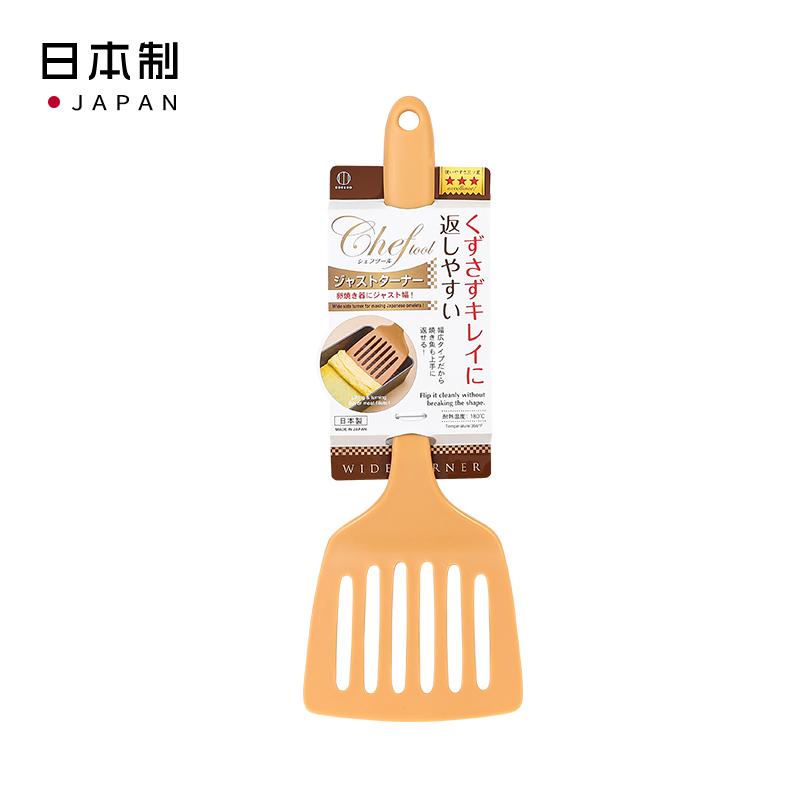【控價】KOKUBO日本多功能漏鍋鏟塑料鏟不粘鍋廚房料理用具係列