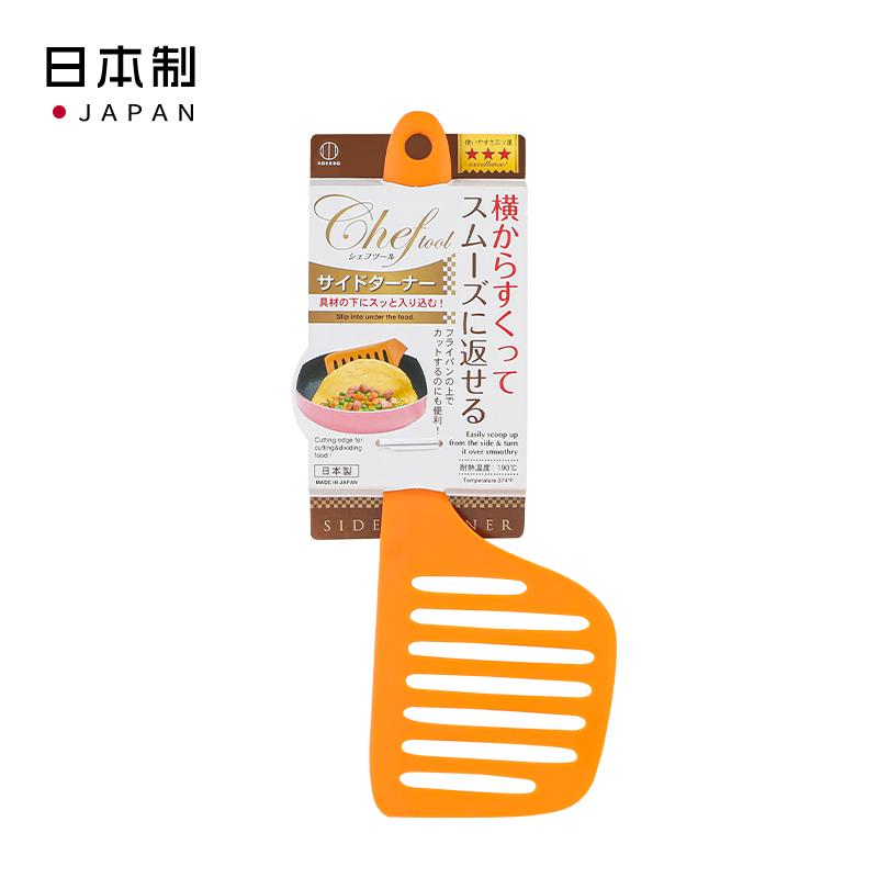 【控價】KOKUBO日本側麵漏鍋鏟 煎蛋鍋鏟子不粘鍋廚房料理用具係列