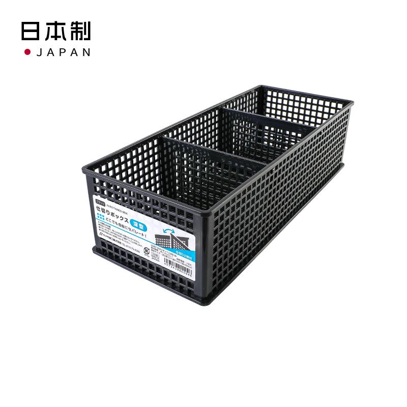 sanada日本多用三格整理筐塑料收纳篮