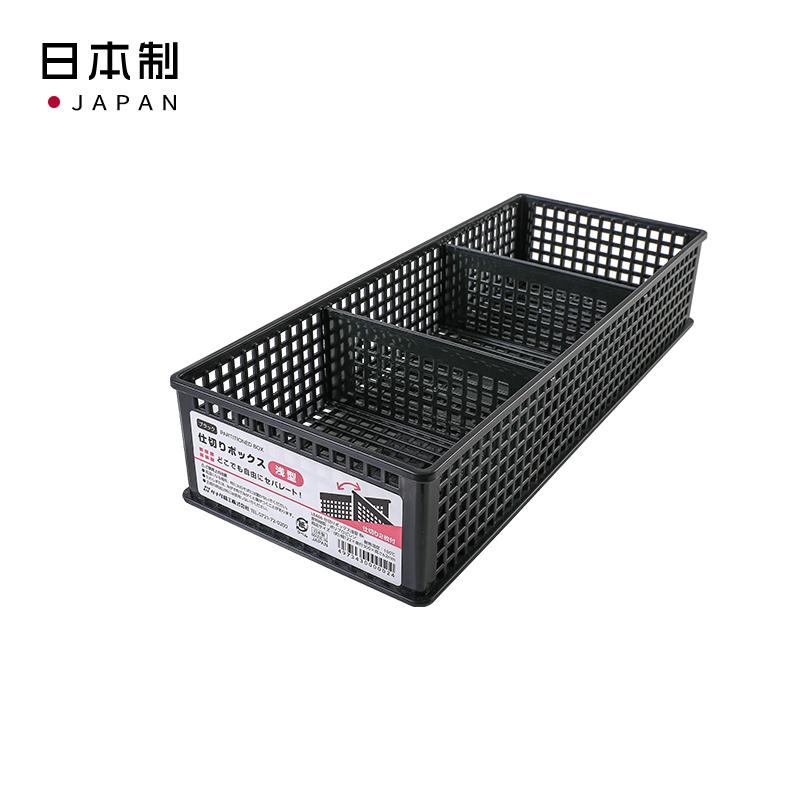 sanada日本三格整理筐整理盒塑料收纳篮