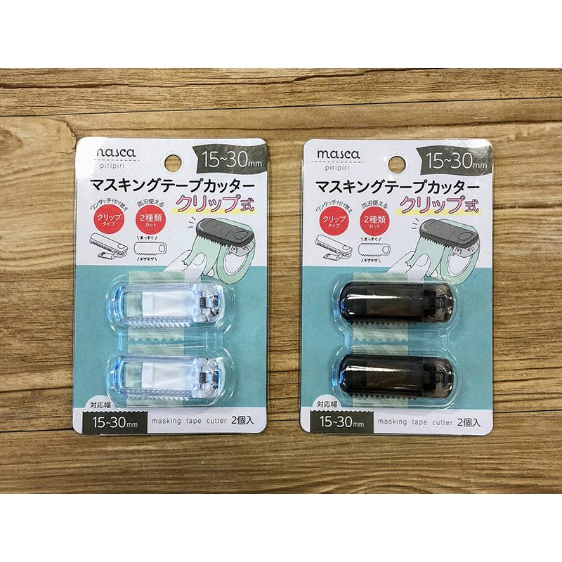 LEC日本胶带的切割器 直接夹胶带的夹子型 黑白混色