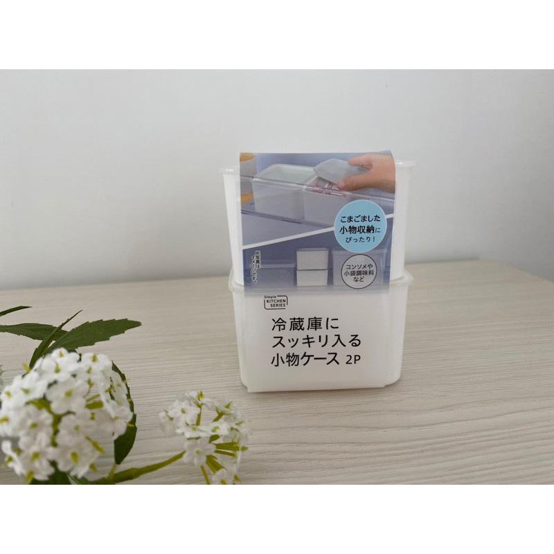 LEC日本博主人气系列 冰鲜小物收纳盒 2P装