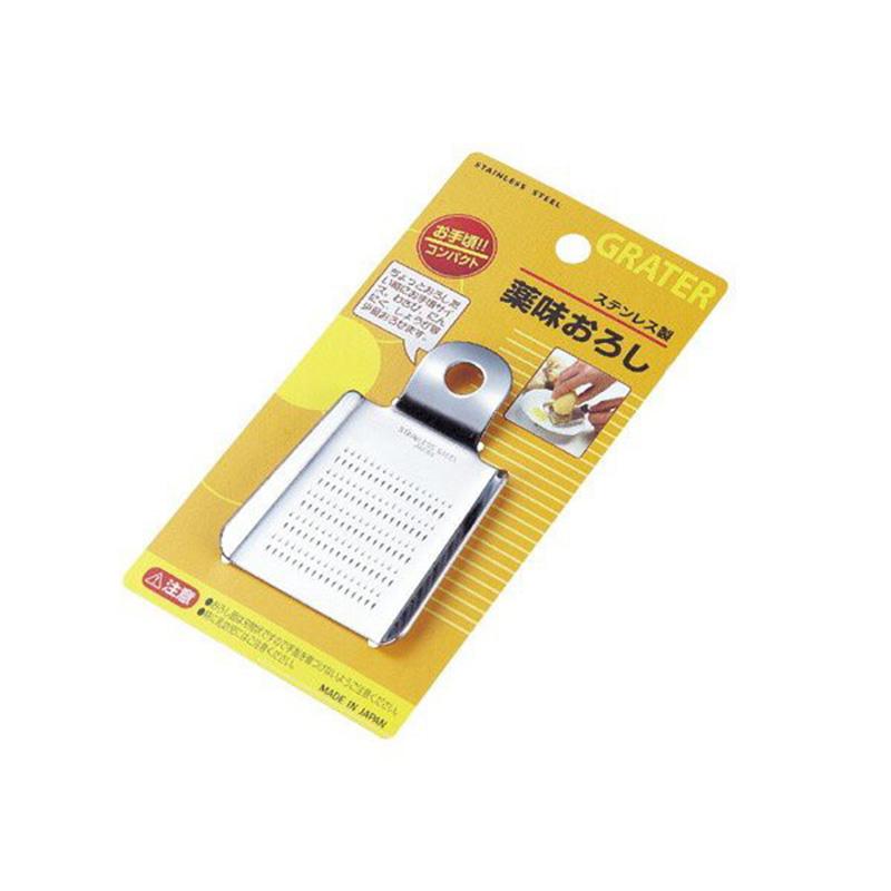 ECHO日本小巧不锈钢磨菜器