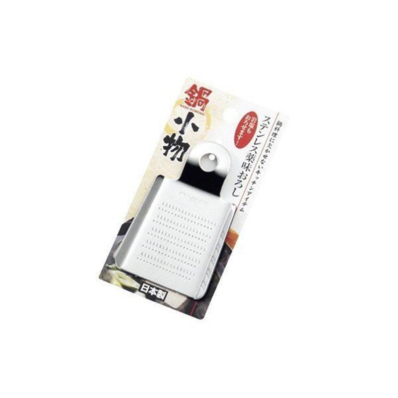 ECHO日本适合火锅时的小巧不锈钢磨菜器