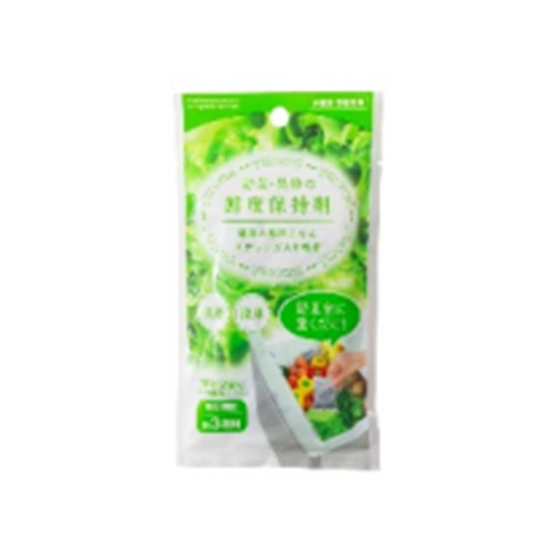 FUDO-K日本蔬菜和水果的保鲜剂 2个装
