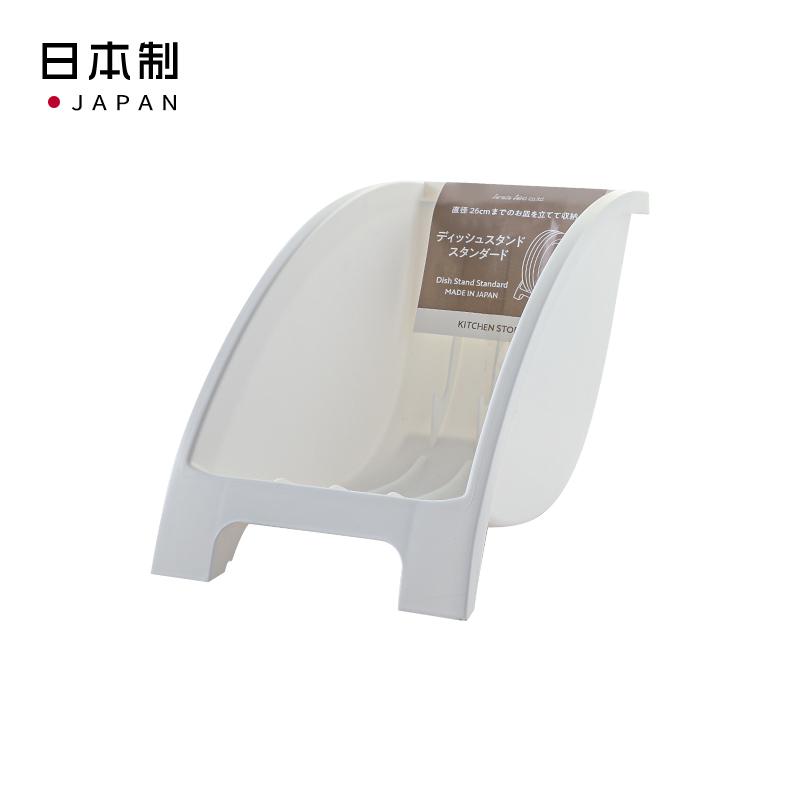 SANADA日本盘子收纳架  标准