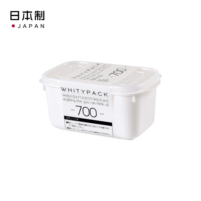 YAMADA日本保鲜盒700ml塑料保鲜盒