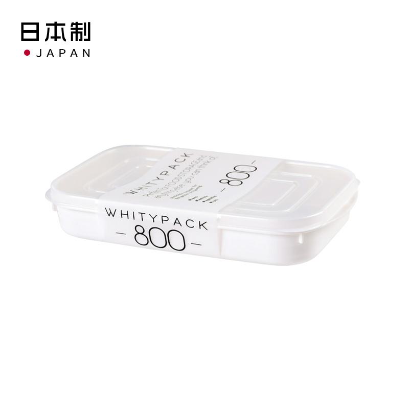 YAMADA日本保鲜盒800ml塑料保鲜盒