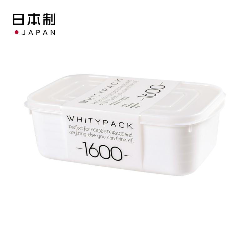 YAMADA日本冰箱保鲜盒 食物密封盒 水果收纳盒 小物储物盒  1600ml