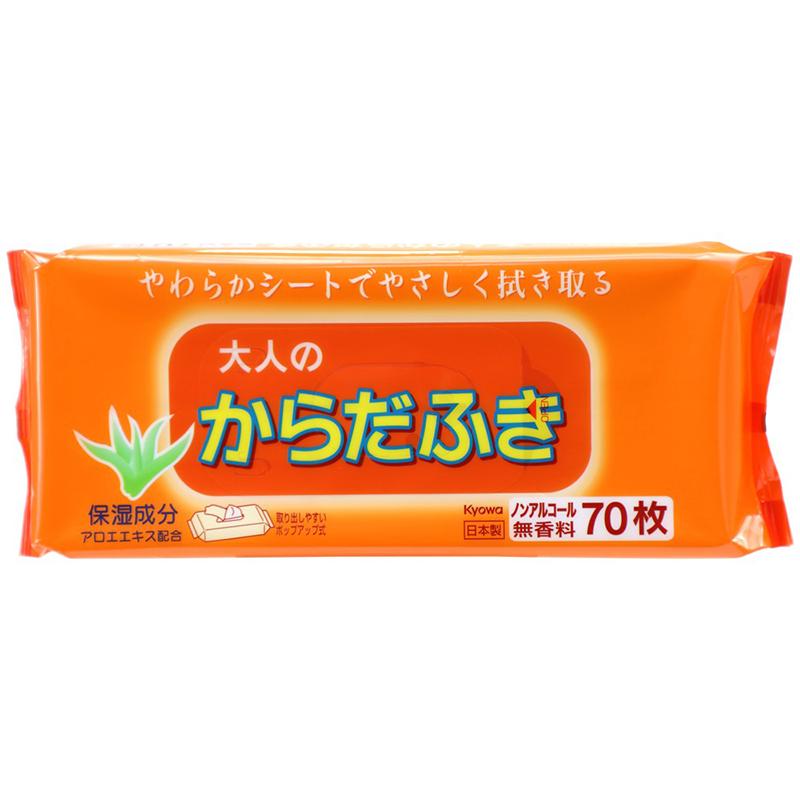 KYOWA日本身体用清洁湿巾 70枚入