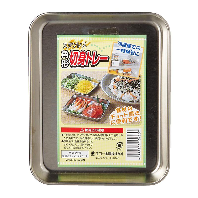 ECHO日本不銹钢角型調理盘 長方型不锈钢盘适合鱼块