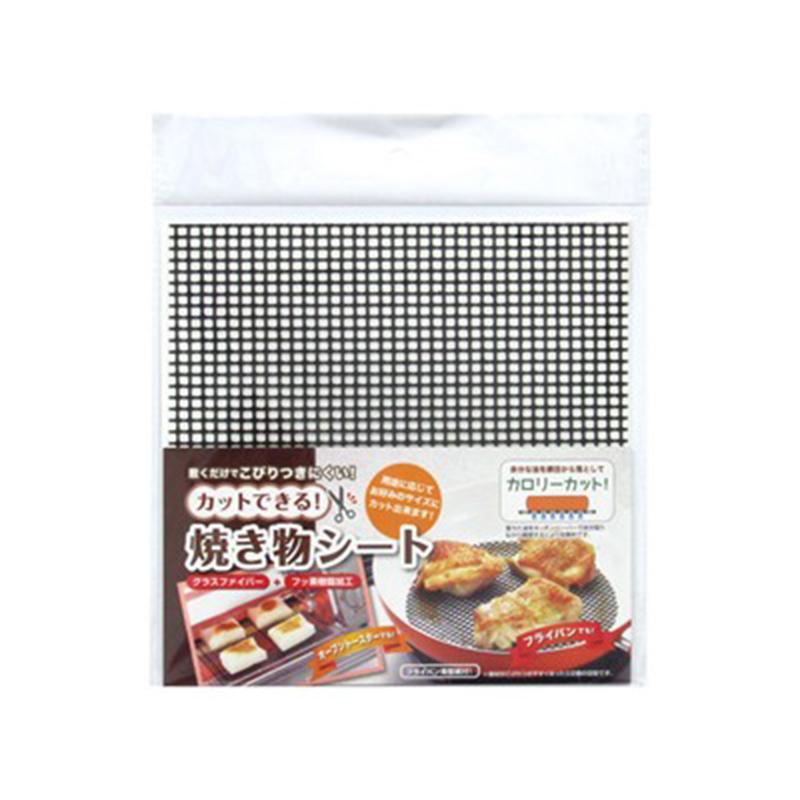 ECHO日本油炸,烧烤烤盘吸油铺垫