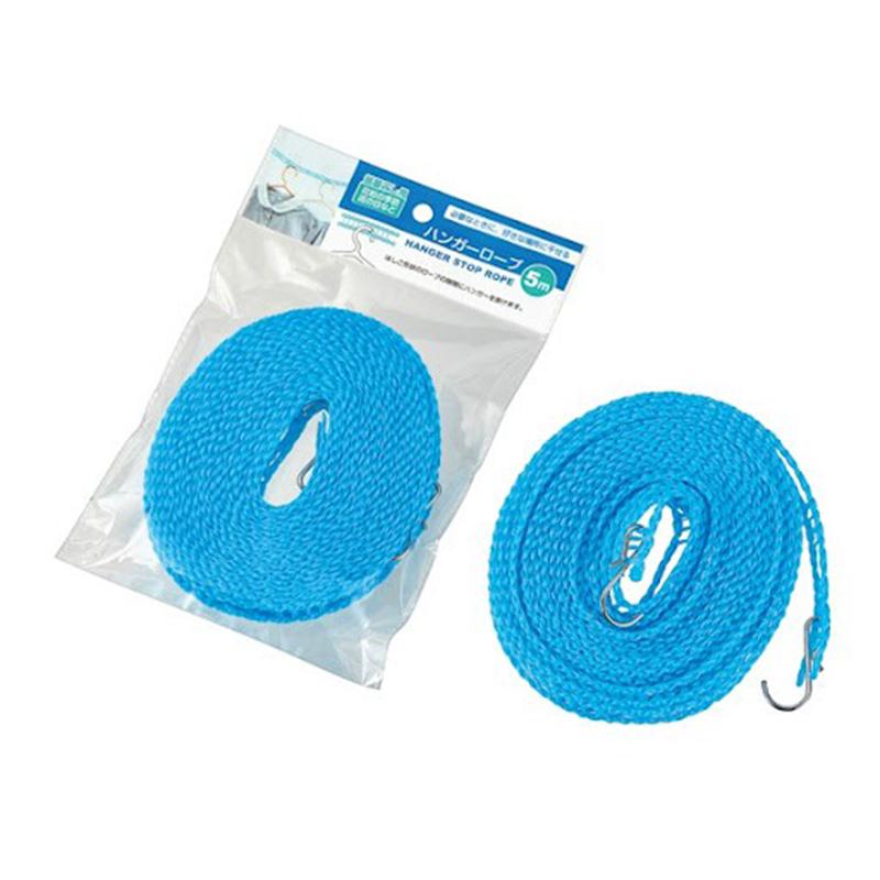 ECHO日本嗮衣绳5M长
