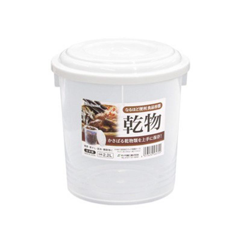 SANADA日本干物收纳罐 2.2L