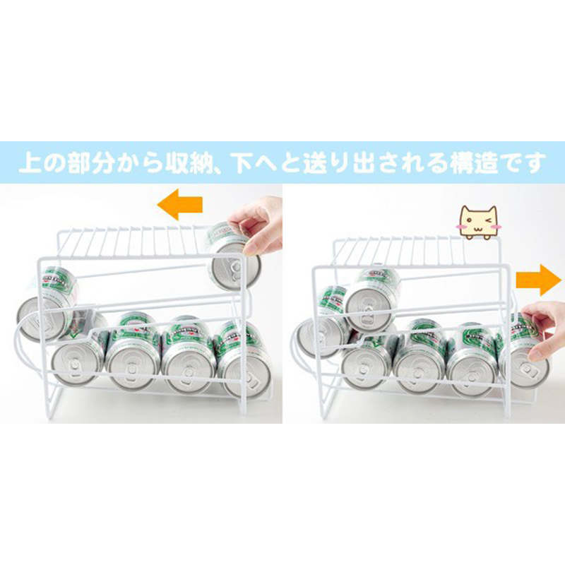 Arnest日本300-350mL罐装啤酒饮料的收纳架适合冰箱收纳