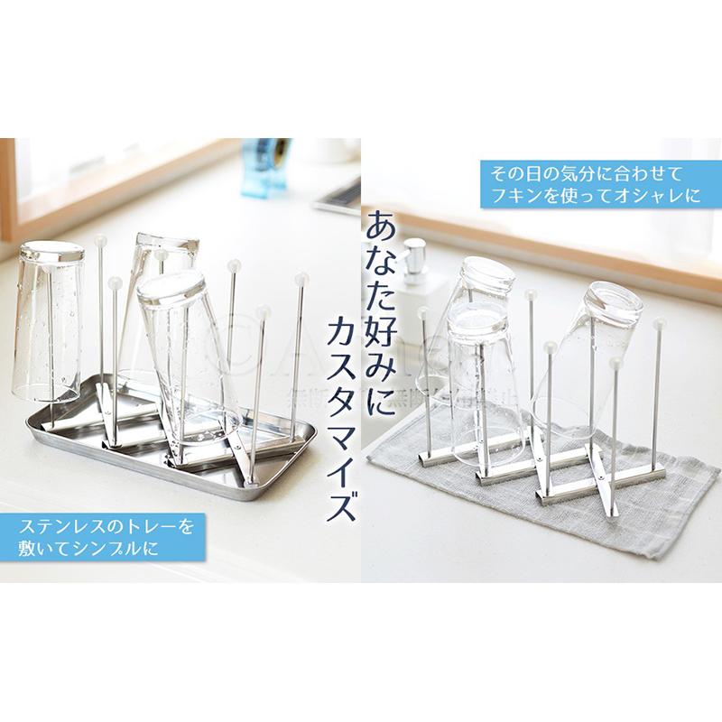 Arnest日本可伸缩式杯架