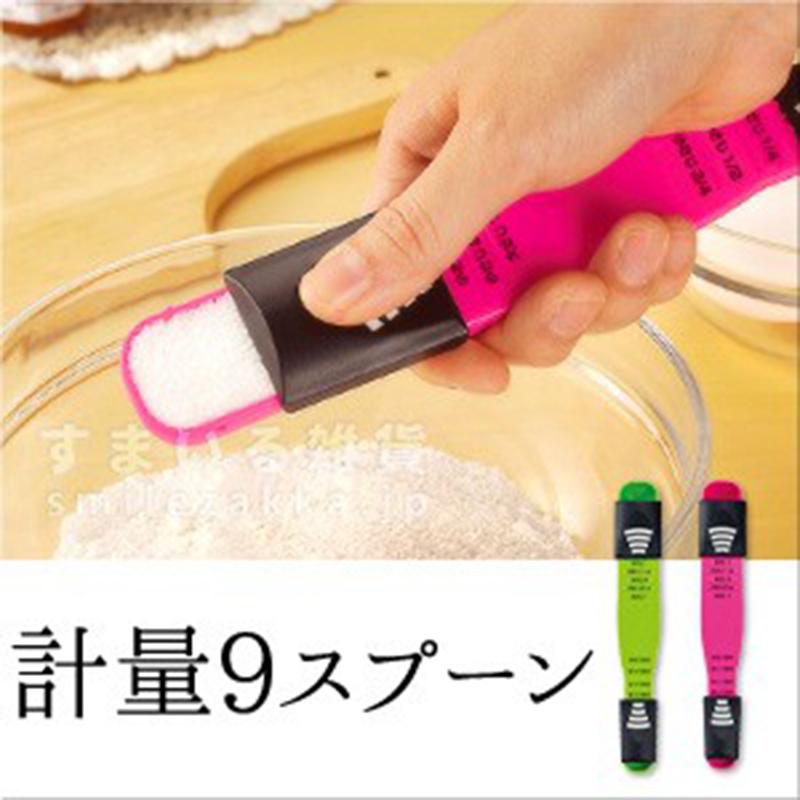 Arnest日本付9种计量单位的计量勺