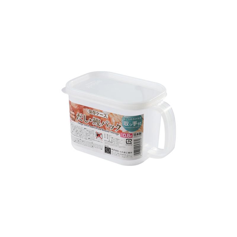 ✪【控价】KOKUBO日本保鲜盒塑料保鲜盒
