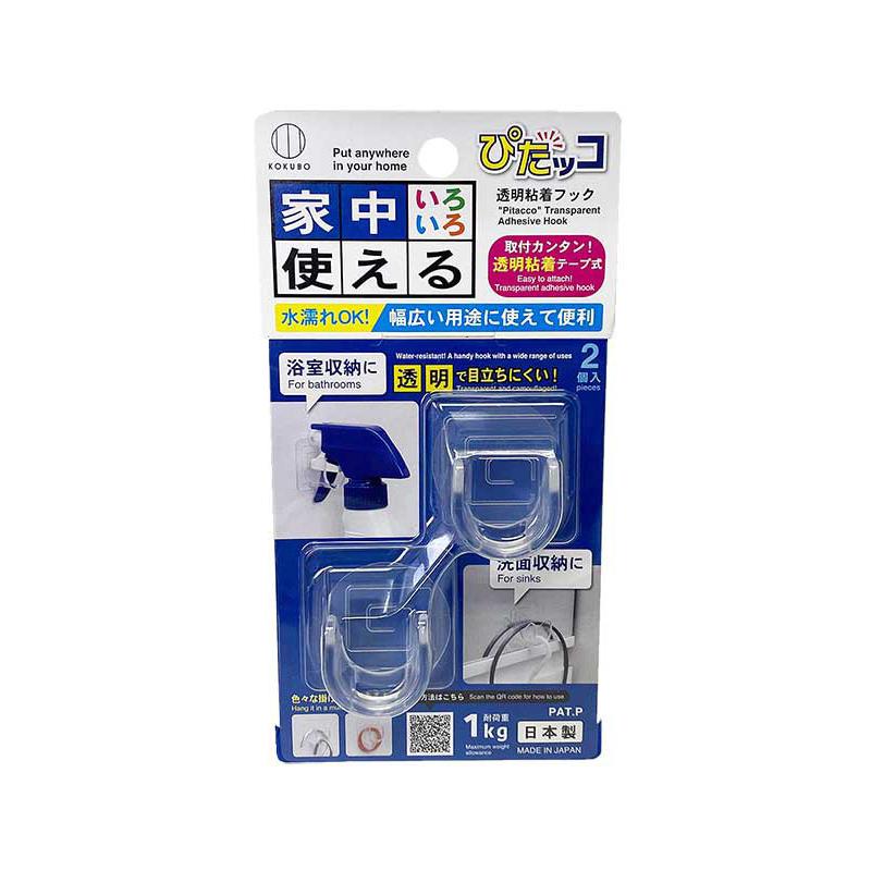KOKUBO日本不留痕的墙壁挂钩付专用贴胶 已申请特许专利