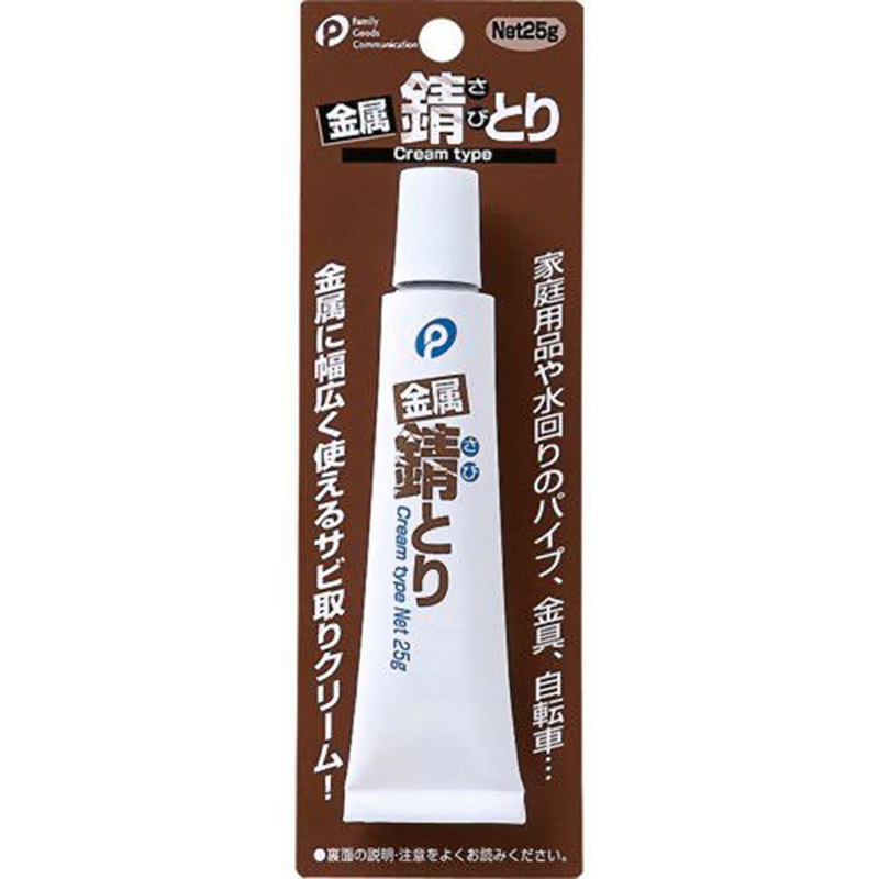 POCKET日本'金属用品的除锈剂