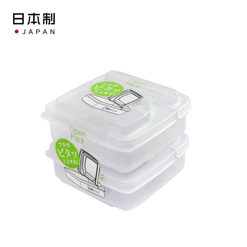 NAKAYA日本半开式密封盒2个装250ml塑料保鲜盒(芝士盒)